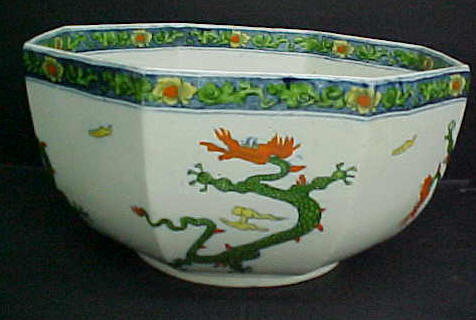 Wedgwood Lustre Dragon Bowl