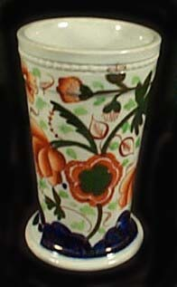 Gaudy Welsh Vase Sunflower Pattern $240.00
