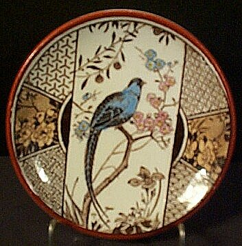 Wedgwood Bird Butterpat